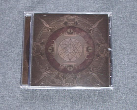 NIGHTBRINGER / DODSENGEL - split CD