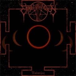 EMPIRE OF THE MOON - Eclipse DIGIPAK