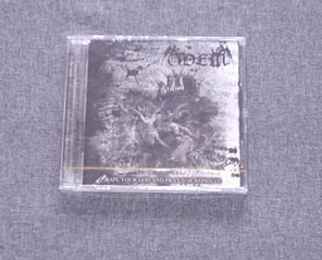 ODEM - Rape Your God And Pray For Reprieve CD